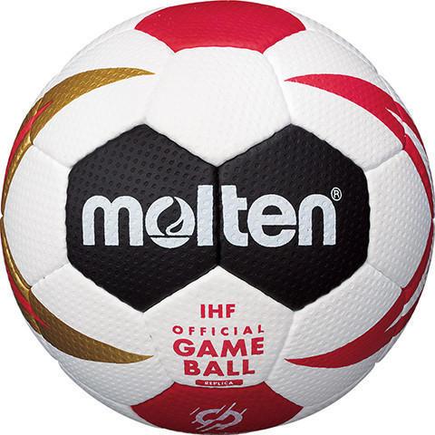 Molten Offizieller Replika-Ball der Handball-Weltmeisterschaft der Männer 2019 (Größe 1)