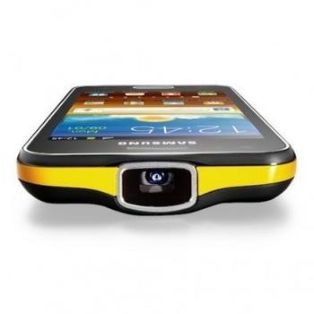 Testbericht Samsung Galaxy Beam i8530