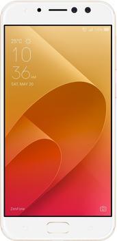 Asus ZenFone 4 Selfie Pro (ZD552KL) sunlight gold