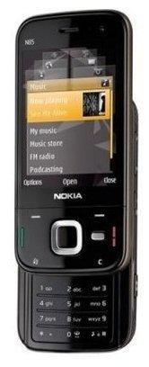 Nokia N85 schwarzkupfer