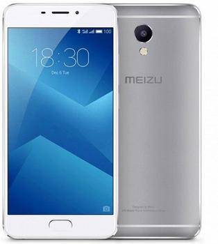 Meizu M5 Note 32GB silber