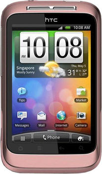 HTC Wildfire S Silber