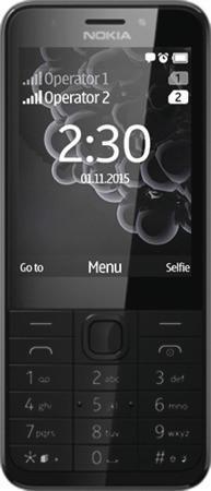 Nokia 230 Dual Sim schwarz