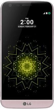 LG G5 rosa