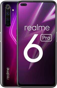 realme-6-pro-128gb-lightning-red