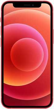 apple-iphone-12-mini-128gb-red