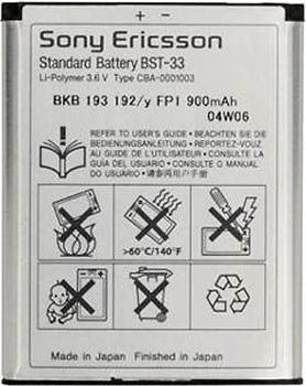 sony-ericsson-k-series-w-series-z-series-akku-bst-33