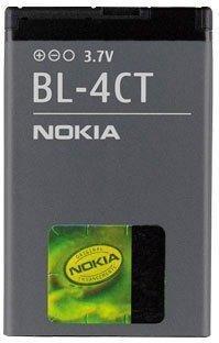 Nokia Akku 53xx (BL-4CT)