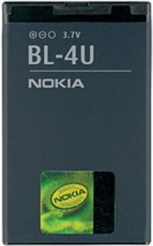 Nokia 6212 Classic/6600 Slide/3120 Akku (BL-4U)