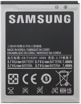 Samsung Akku Galaxy S2 (EB-F1A2G)