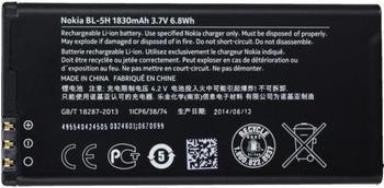 Nokia Akku Lumia 630/635 (BL-5H)