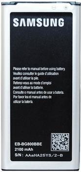 Samsung Akku Galaxy S5 Mini (EB-BG800BBEGWW)