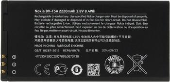 Nokia Akku Lumia 730/735 BV-T5A