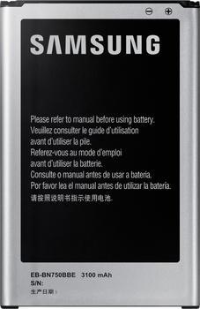 Samsung Akku Galaxy Note 3 Neo