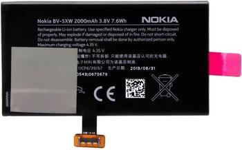 Nokia Akku Lumia 1020 (BV-5XW)