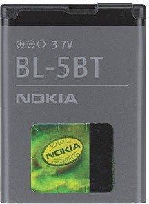 Nokia 7510 Supernova Akku (BL-5BT)