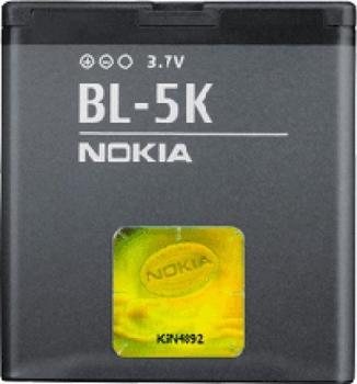 Nokia N85/N86/X7/C7 Akku (BL-5K)