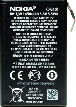 Nokia Lumia 800/N9-00 Akku (BV-5JW)