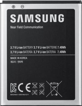 Samsung Akku Galaxy Mega/Galaxy S4 Active