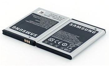 Samsung Akku für GT-S5670