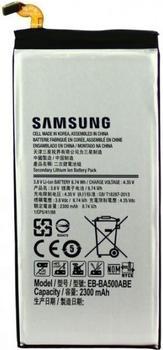 Samsung Akku für Galaxy A5 2015 (EB-BA500ABE)