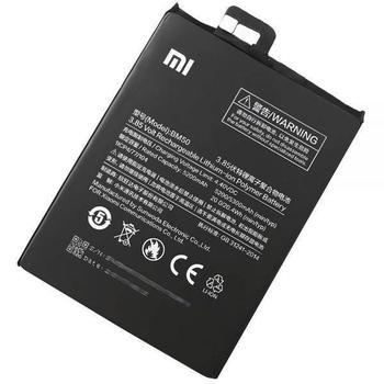 Xiaomi BM50 (Xiaomi Mi Max 2)