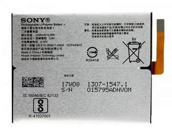 Sony LIP1635ERPCS (Sony Xperia XA1)