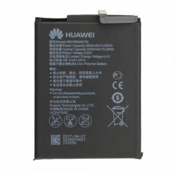 Huawei HB376994ECW (Honor V9/8 Pro)