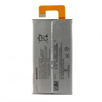 Sony LIP1641ERPXC (Sony Xperia XA1 Ultra)