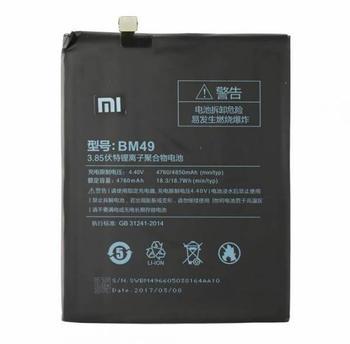 Xiaomi BM49 (Xiaomi Mi Max)