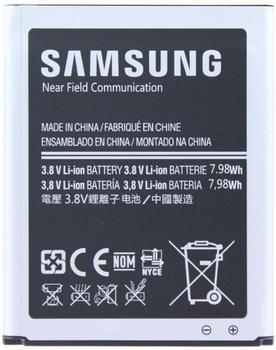 Samsung 24586 Akku passend für Samsung GT-I9301 mit NFC