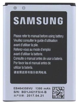 Samsung 96397 Akku passend für Samsung S6500 GALAXY MINI 2