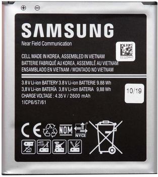Samsung 44671 Akku passend für Samsung EB-BG531BBC