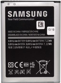 Samsung 15529 Akku passend für Samsung GALAXY S4 MINI mit NFC
