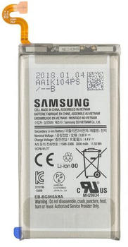 Samsung Akku für Samsung Galaxy S9 (GH82-15963A)