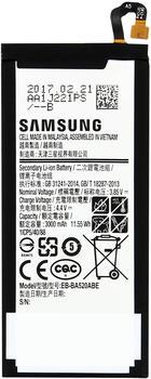 Samsung Akku für Samsung Galaxy A5 2017 (GH43-04680A)