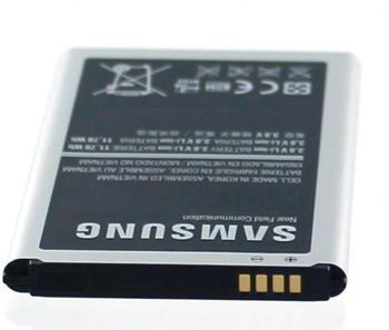 Samsung 17649 Akku passend für Samsung SM-N7505 mit NFC