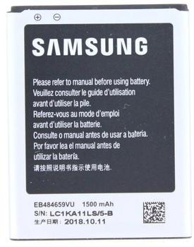 Samsung 93404 Akku passend für Samsung GALAXY WI8150