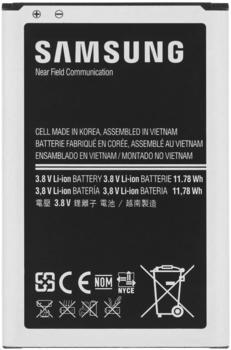 Samsung Galaxy Note 3 Lite Battery (EB-BN750BBE)