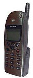 Brodit Gerätehalterung Nokia 3210/5110/6100/6110 Navigator/6150/6210/6310/7110 (842699)