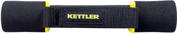 Kettler 0.5kg Aerobic (15455140) schwarz