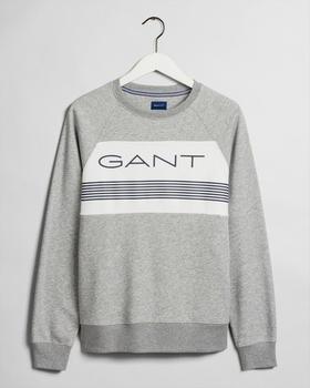 GANT Rundhals-Sweatshirt mit Streifen (2046021-93) grey melange