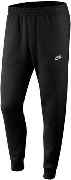 Nike Sportswear Club Fleece (BV2671) Black/Black/White