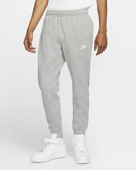 Nike Sportswear Club Fleece (BV2671) dark grey heather/matte silver/white
