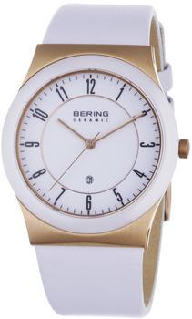 Bering Ceramic (32235-664)