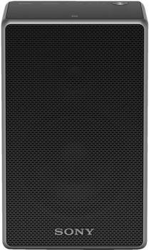 sony-srs-zr5-schwarz