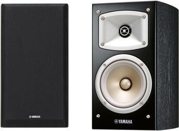 yamaha-ns-b330-schwarz