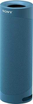 sony-srs-xb23-blue