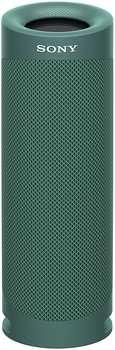 sony-srs-xb23-green