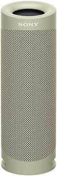 sony-srs-xb23-grey